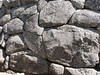 earthquake resistance wall (Peru 2009, Machu Picchu 2430m.)