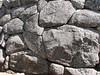 earthquake resistance wall (Peru 2009, Machu Picchu 2430m.)