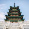 Gyeongbokgung Pagoda
