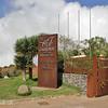 Visitors centre and botanical garden, NP Garajonay, Juege de Bolas Centro de Vistantes, Hormigua. Photos of the Botanic garden, see gallery: ROCK GARDEN / OTHER GARDENS on this site