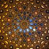 Alcazar of Seville Ceiling