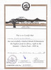 0307  Certificaat Kili