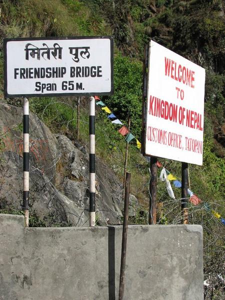 Friendship bridge Tibet - Nepal (Tatopani  2645 m.)