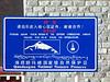 Sign (Qomolangma National Park)