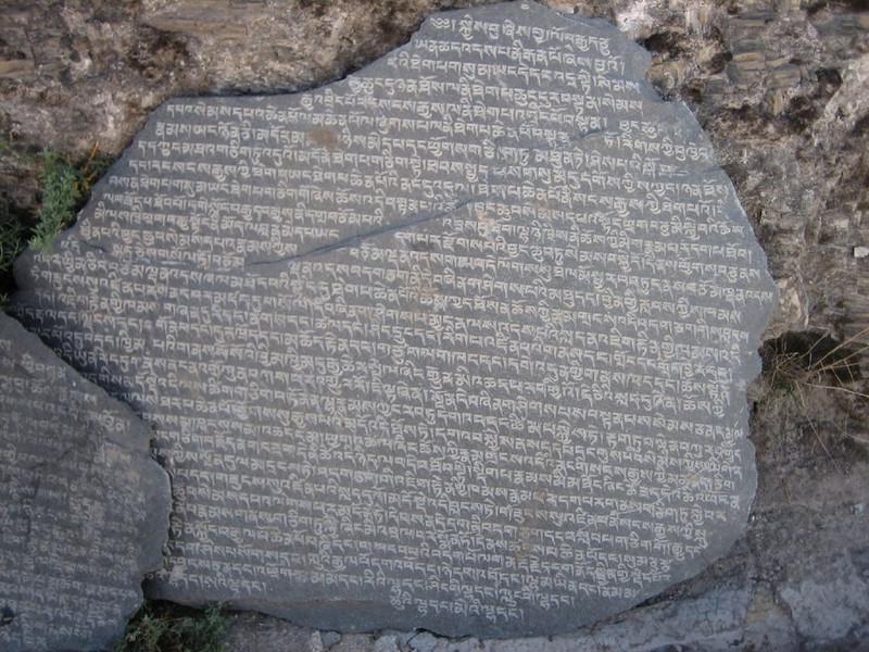 prayer stone (Lhasa)