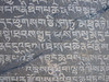 prayer stone (Lhasa)