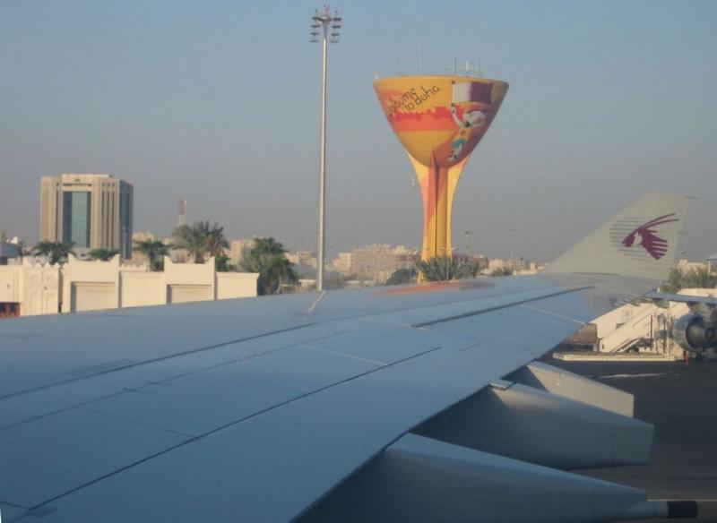 Airport Doha, Qatar