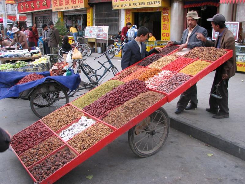 nuts (Lhasa, Tibet)