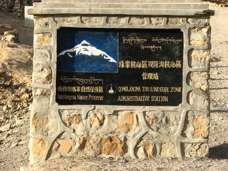 (Qomolangma National Park)