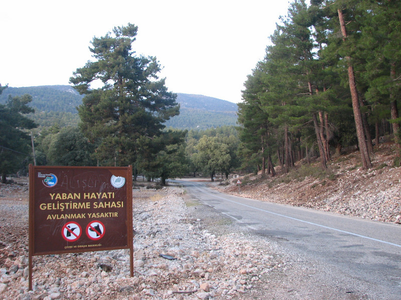Entry National Parc