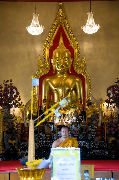 Thailand 0501