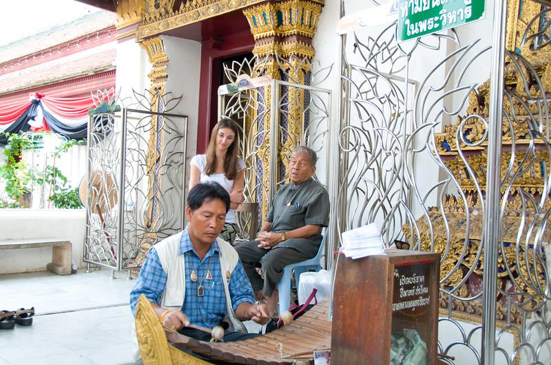 Thailand 1073