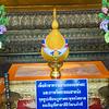 Thailand 0529
