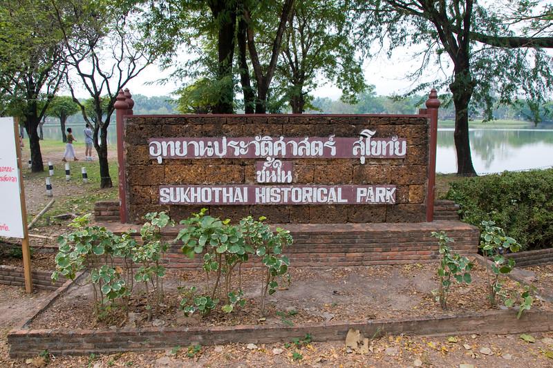 Thailand 1079