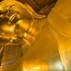 Thailand 0524