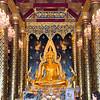 Thailand 1070