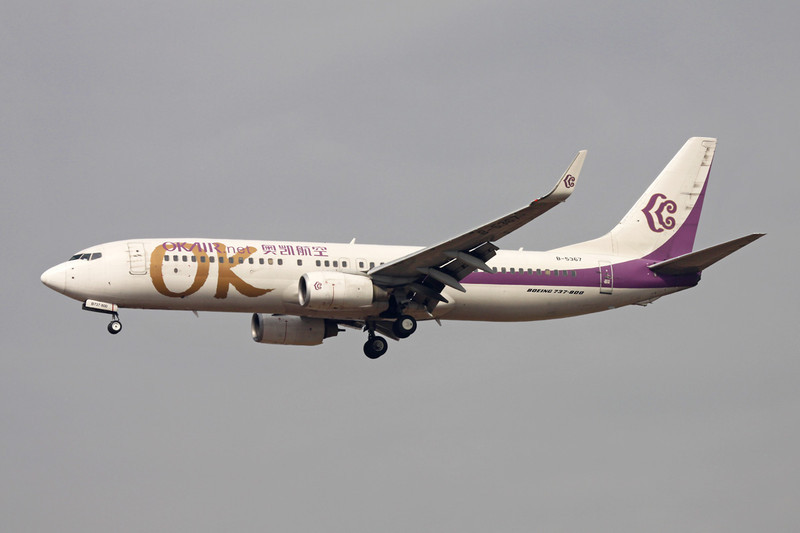 "B-5367 Boeing 737-8Q8 ""Okay Airways"" c/n 30733 Xi'an/ZLXY/XIY 12-11-12"