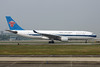 B-6526 Airbus A330-223 c/n 1220 Guangzhou/ZGGG/CAN 15-11-12