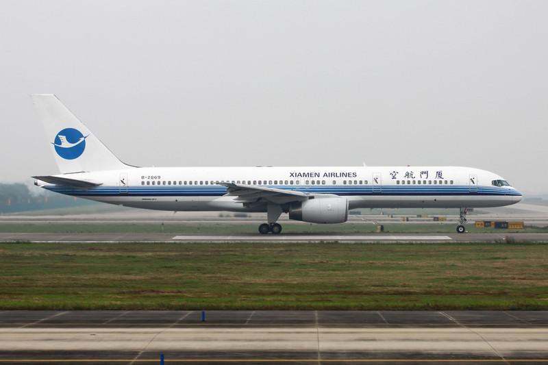 B-2869 Boeing 757-25C c/n 32942 Guangzhou/ZGGG/CAN 15-11-12