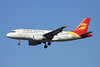 "B-6169 Airbus A319-112 ""Capital Airlines"" c/n 2985 Xi'an/ZLXY/XIY 11-11-12"