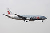 """B-5178 Boeing 737-86N c/n 32682 Beijing-Capital/ZBAA/PEK 09-11-12 """"Silver Peony"""""""
