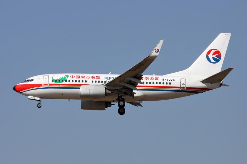 B-5276 Boeing 737-79P c/n 39719 Xi'an/ZLXY/XIY 11-11-12