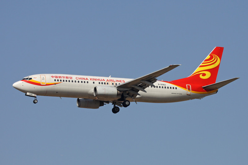 "B-5082 Boeing 737-883 ""China Xinhua Airlines"" c/n 30193 Xi'an/ZLXY/XIY 11-11-12"