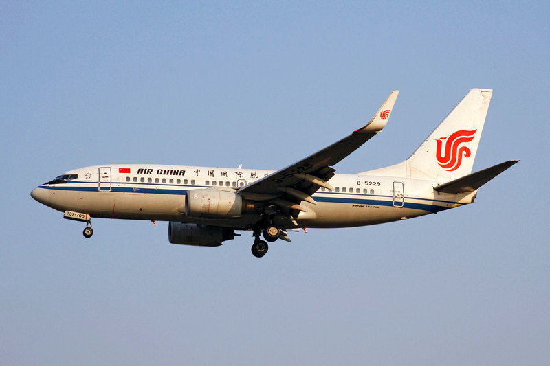 B-5229 Boeing 737-79L c/n 34543 Beijing-Capital/ZBAA/PEK 08-11-12