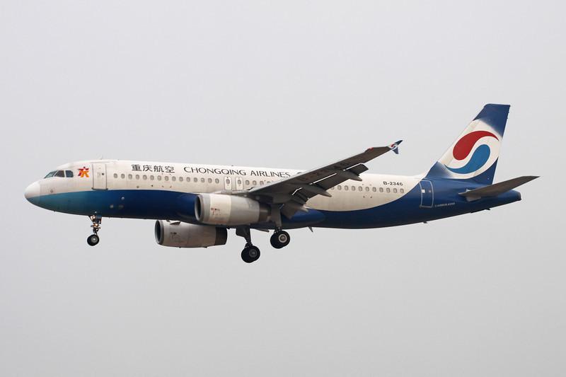 """B-2346 Airbus A320-232 """"Chongqing Airlines"""" c/n 0704 Guangzhou/ZGGG/CAN 14-11-12"""