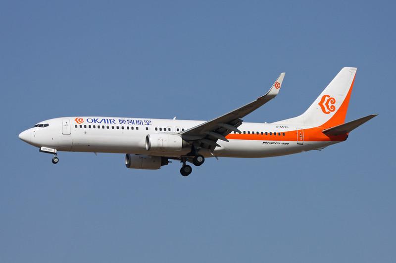 """B-5578 Boeing 737-8AS """"Okay Airways"""" c/n 33560 Xi'an/ZLXY/XIY 11-11-12"""