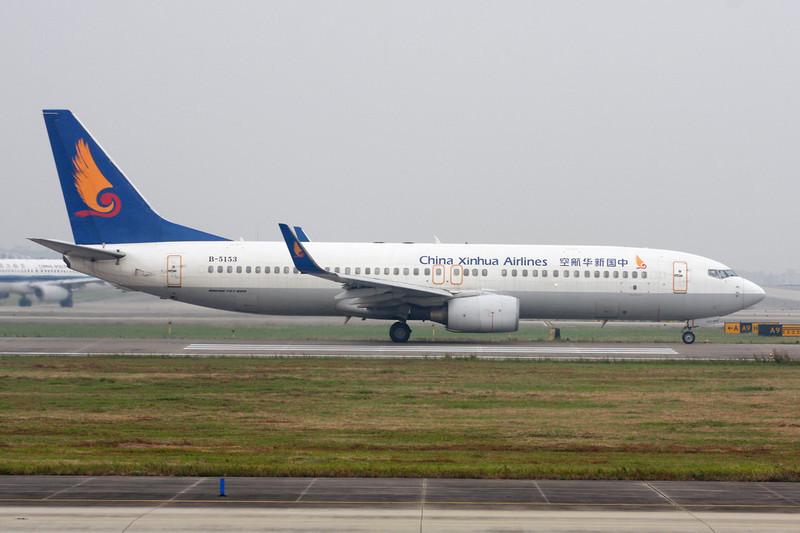 """B-5153 Boeing 737-84P """"China Xinhua Airlines"""" c/n 34029 Guangzhou/ZGGG/CAN 14-11-12"""