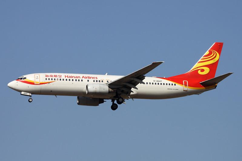 B-2647 Boeing 737-84P c/n 29947 Xi'an/ZLXY/XIY 11-11-12
