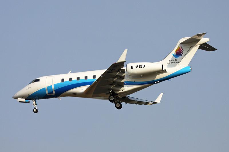 B-8193 Bombardier Challenger 300 c/n 20321 Beijing-Capital/ZBAA/PEK 08-11-12