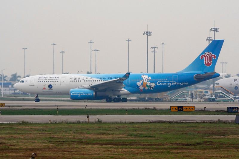 """B-6057 Airbus A330-243 c/n 652 Guangzhou/ZGGG/CAN 14-11-12 """"2010 Asian Games"""""""