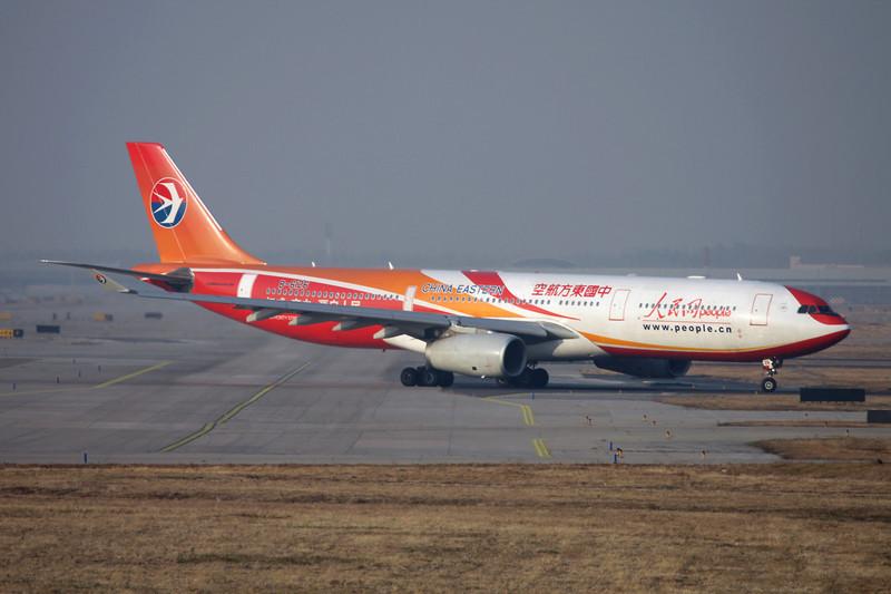 """B-6126 Airbus A330-343X c/n 777 Beijing-Capital/ZBAA/PEK 08-11-12 """"Peoples Daily"""""""