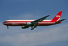 "D-AMUN Boeing 767-3G5ER ""LTU Süd"" c/n 24259 Dusseldorf/EDDL/DUS 17-07-96 (35mm slide)"