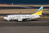 """JA8196 Boeing 737-54K c/n 27966 Tokyo-Haneda/RJTT/HND 25-02-11 """"Bear Do"""""""