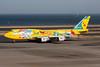 """JA8957 Boeing 747-481D c/n 25642 Tokyo-Haneda/RJTT/HND 25-02-11 """"Pokemon - Pikachu Jumbo"""""""