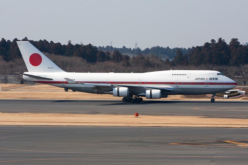 """20-1101 Boeing 747-47C """"Japanese Self Defence Force"""" c/n 24730 Tokyo-Narita/RJAA/NRT 23-02-11"""