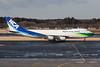 """JA04KZ Boeing 747-4KZF """"Nippon Cargo Airlines"""" c/n 34283 Tokyo-Narita/RJAA/NRT 25-02-11"""