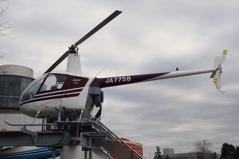 JA7758 Robinson R22 Beta c/n 0961 Tokyo-Narita/RJAA/NRT 03-03-13