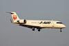 JA208J Canadair RegionalJet 200ER c/n 8059 Fukuoka/RJFF/FUK 11-01-14