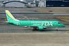 JA04FJ Embraer Emb-170-100SU c/n 17000129 Fukuoka/RJFF/FUK 11-01-14