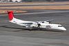 "JA849C deHavilland Canada DHC-8Q-402 c/n 4133 Miyazaki/RJFM/KMI 13-01-14 ""Japan AIr Commuter"""