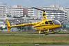 JA88PH Robinson R66 c/n 0745 Yao/RJOY 24-10-17