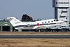 "41-5053 Beech 400T Beechjet ""JASDF"" c/n TX-03 Nyutabaru/RJFN 15-01-14 ""41st Kyoiku Hikotai"""