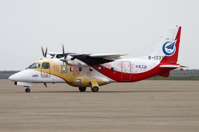 B-1233L Harbin Y-12F c/n 001 Zhuhai/ZGSD/ZUH 16-11-12