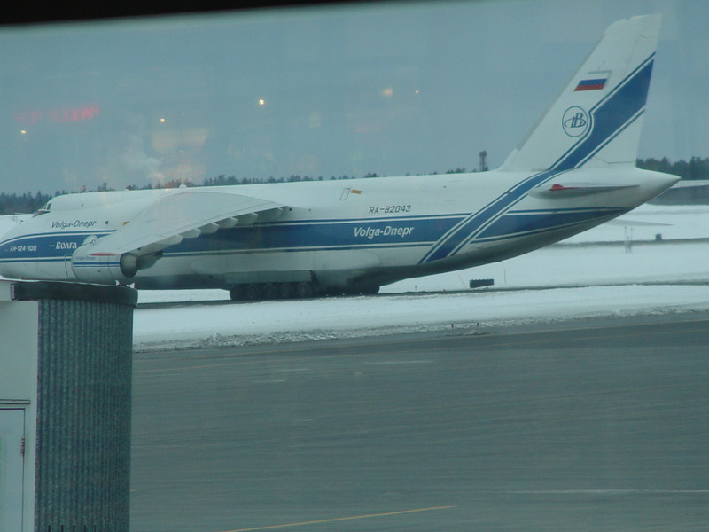 A visitor to BIA...