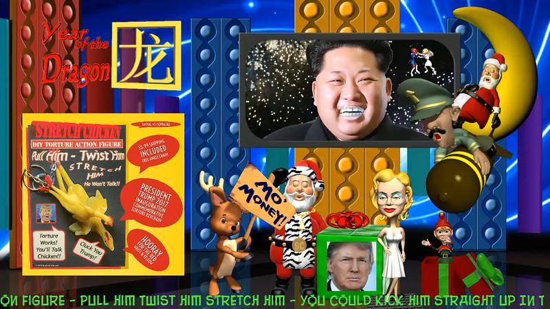 The Christmas Song (Bomb Yo Ass) Featuring #KimFattyIII