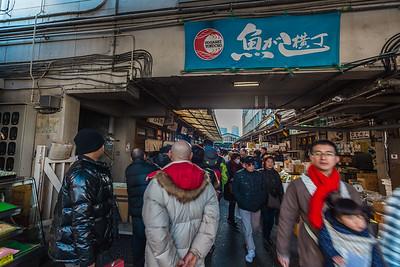 Tsukiji Uogashi Yokocho